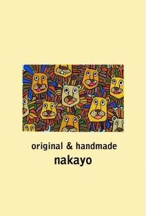 nakayo