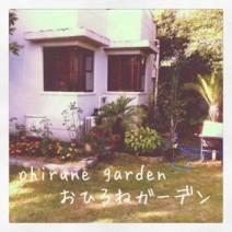 ohirune garden