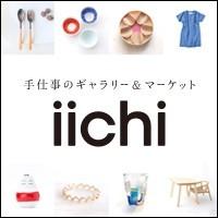 iichi運営チーム