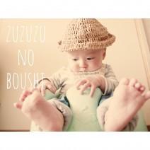 zuzuzu-no-boushi