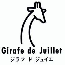 ジラフ ド ジュイエ