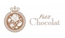 petit chocolat