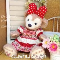 cushu cush
