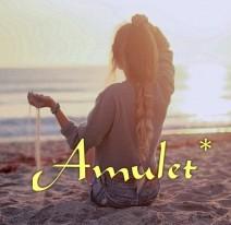 エミュレット