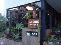 JAMBE (ジャンベ)