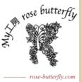 rosebutterfly