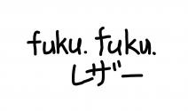 fuku.fuku.レザー