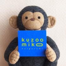 kuzoomiko