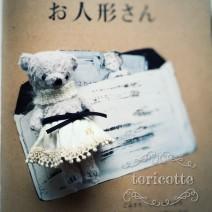 toricotte_fuuka