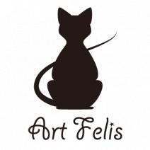 Artfelis