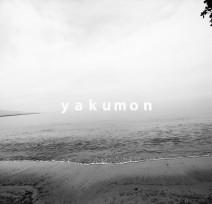 2COZO/yakumon