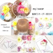PQ♡SHOP