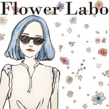 Flower Labo