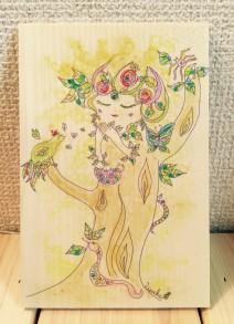 里咲樹 Lisaki