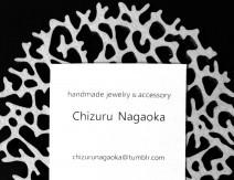Chizuru Nagaoka