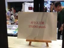 STUDIO plusG