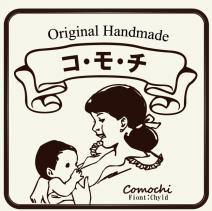 comochi