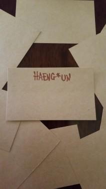 haengun