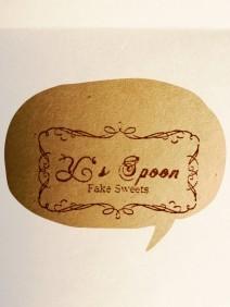 Y's Spoon