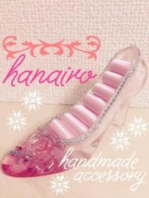 花色〜Hanairo〜