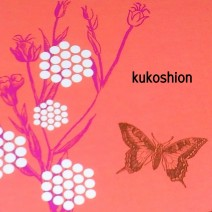 kukoshion
