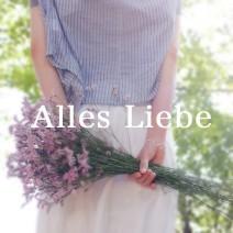 アレスリーベ