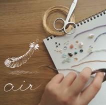 air 【エール】
