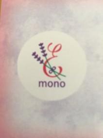 e-mono