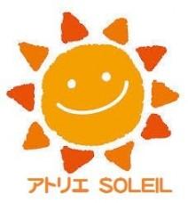アトリエ SOLEIL