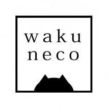 wakuneco