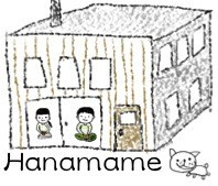 Hanamame