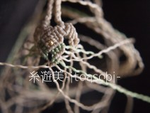糸遊美-itoasobi-