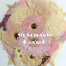 walea