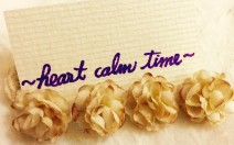 heart  calm time