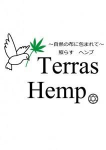 Terras Hemp