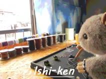 ishi-ken