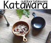 Katawara Outdoor