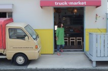 truck-market