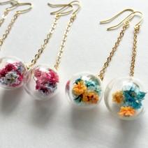 ei jewelry