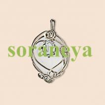 soraneya