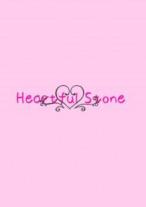 HeartfulStone