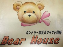 BearHouse