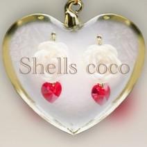 Shells coco