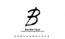 border1ess