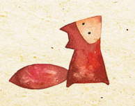Handmader