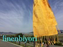 Linenbiyori
