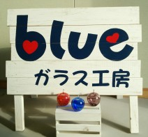 bluegarasu