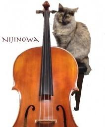 Nijinowa