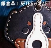 鎌倉革工房TEE-CRAFT