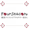 FourSeason